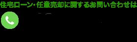 Tel.0120-503-253
